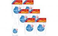 メディックエイド 薬用液体ハンドソープ 本体・大容量詰替セット