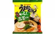 うまかっちゃん博多からし高菜風味<90袋(5袋パック×18セット)> ハウス食品(株)