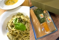 011026. 【cocoonのコース料理を再現】イタリアン4点BOX
