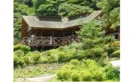 有間渓谷観光釣場 お手軽ミニ釣りセット(1人分)