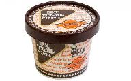 TB0-47 【酪王牛乳】酪王カフェオレアイスクリーム詰合せ8個入り