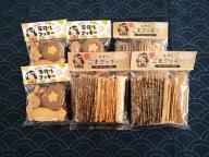TA8-8 まち子ちゃんの店の手作りクッキー・ごまクッキー【思いやり型返礼品】