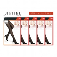 ASTIGU 【暖】発熱タイツ 60D  5足セット ML