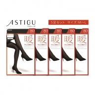 ASTIGU 【暖】発熱タイツ 80D  5足セット ML