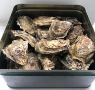 I-86お家で簡単BBQ 蒸し牡蠣【今だけ5個増量中】