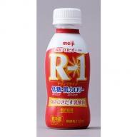 明治 R-1ドリンクタイプ低糖・低カロリー112ml×24本