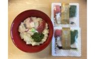 I-72三重の海の幸 海鮮丼(2セット)