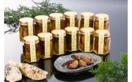 N-40鳥羽産かきの燻製オリーブオイル漬け12瓶セット