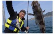 X-7お魚ざんまい♪漁師さんと船釣りツアー【2名様】