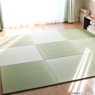 H−064.佐賀県産い草置き畳 82cm角2枚セット