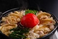 【まるごとトマト】九州産★和牛マル腸もつ鍋炊き餃子(3~4人前)[C4288]