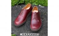 KOTOKA紳士靴 一枚革ダービー KTO2002 バーガンディ