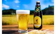 ホワイトビール「TAKAMOTO」