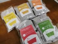 入浴用パック 5種類×各10個入/ 柚子 ショウガ アップル 当帰 セイタカ レモン よもぎ 入浴剤