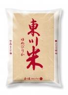 (20001003)【白米】東川米「ゆめぴりか」6kg