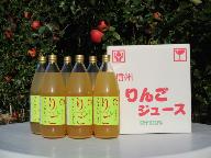 長野市産信州完熟ふじ100%りんごジュース1,000ml×6本入り