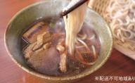 【年越し用そば】信州田舎そば(手打ち)4人前・薬味・鴨つけ汁
