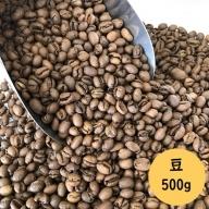 【豆】サントスピーベリー500g 自家焙煎コーヒー豆専門店とみかわ 富山 魚津