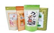 石松印のうがい茶と健やか茶セット