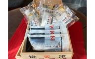a15-446 岩清の「水産庁長官賞受賞の しめ鯖 と 鯖 焼物セット」