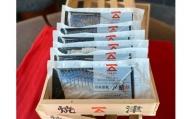 a34-007 【定期便3回】 「水産庁長官賞の しめ鯖 6枚セット」