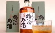 氷見稲積梅酒原酒(2本セット)