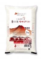 (20003001)【定期便】【無洗米】東川米「ゆめぴりか」6kg×3ヶ月