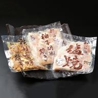 C2−022.みつせ鶏焼き (3種) 1,200g