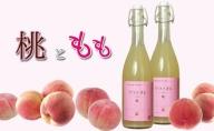 【令和3年度出荷分先行受付】山梨の桃と桃のワインセット 令和3年7月上旬より順次発送