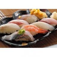 「氷見回転寿司 粋鮨」お食事券(6枚つづり)