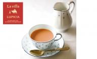 北海道のお茶【ニセコ】セット