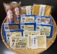 網喜代のこだわり豆腐セット【A-53】
