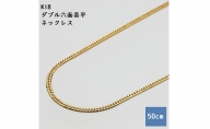 K18 ダブル六面喜平ネックレス 50cm-10g【造幣局検定マーク入り】