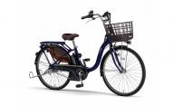 電動アシスト自転車 PAS With 26インチ ノーブルネイビー