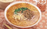 福岡県産ラー麦 担々麺 16食(8食入×2箱)[B2228]