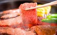 < 宮城県産 牛肉 >【 黒毛 和牛 】 カルビ 焼肉 700g