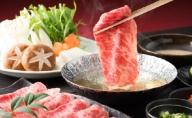 < 宮城県産 牛肉 >【 仙台牛 】 すき焼き ・ しゃぶしゃぶ 1kg(モモ・カタ)