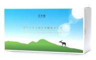 【2636-0550】抗ウイルス加工不織布マスク [箱デザイン/青空] 日本製 25枚入り 1箱