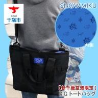 【新千歳空港限定:雪ミク】BIGトートバッグ