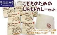 明治R1低糖低カロリー 12本・R1ヨーグルト低脂肪 12個