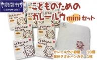 明治R1低糖低カロリー 12本・LG21低糖低カロリー 12本