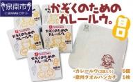 明治LG21ヨーグルト低脂肪 24個