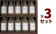 ご贈答用ギフト箱入り 浜松産レモン果汁入りレモネード10本 3セット