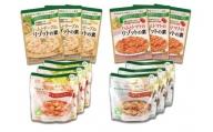 008-049グリーンマーク スープとリゾットの素セット