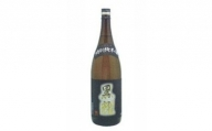 008-008清酒 特別純米酒 黒耀 1.8L  1本