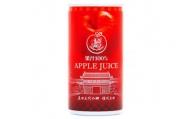 015-021真田REDアップルジュース・缶ギフト(20本)