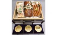 1291.浜田市で原料肉の生産、加工 ケンボロー DLG金賞受賞セット