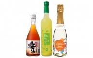 【琉球泡盛】瑞泉酒造「うかれセット」リキュール飲み比べ 3本セット