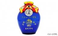 【琉球泡盛】「3年古酒琉球ガラス1升-滄-」はえるん柄 1,800ml