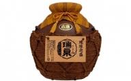 【琉球泡盛】瑞泉酒造 3年古酒「瑞泉壷3升(巻)」5,400ml